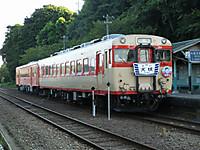 Isumi_izakaya20150822_01
