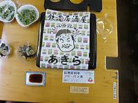 Isumi_izakaya20150822_04