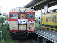 Isumi_izakaya20150822_13