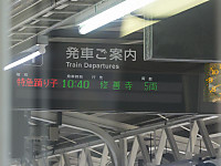 Izu20150823_12