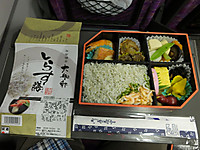 Izu20150823_50