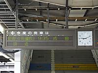 Hokuso20150829_03