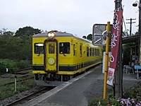 Isumi350_20150828_05