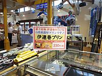 Hokuso20150829_41