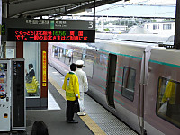 Hokuso20150829_46