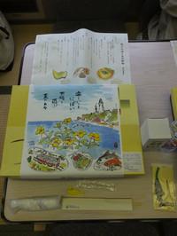 Hokuso20150829_49
