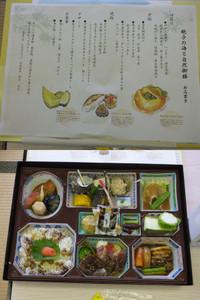Hokuso20150829_50