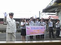 Hokuso20150829_51