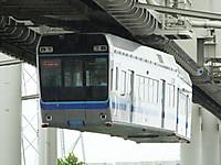 Chiba_mono20150830_04