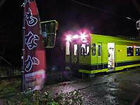 Isumi300_20150901_04