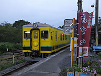 Isumi350_20150831_04