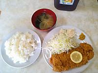 Isumi_ohara20150904_07