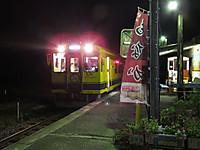 Isumi300_20150907_04