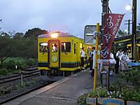 Isumi350_20150909_03