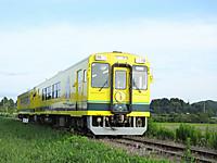 Isumi300_20150915_01