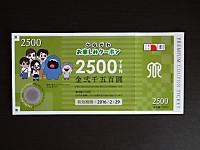 Hakone20150919_12