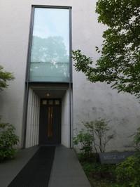Hakone20150919_32
