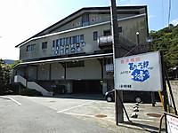 Hakone20150920_06