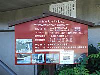 Hakone20150920_07