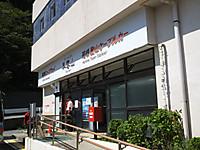 Hakone20150920_09