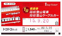 Hakone20150920_10