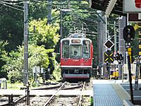 Hakone20150920_15