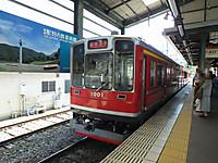 Hakone20150920_16