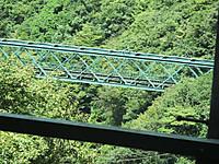 Hakone20150920_20