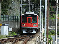Hakone20150920_26