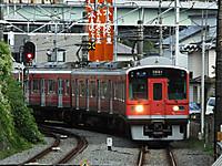 Hakone20150920_29