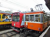 Hakone20150920_33