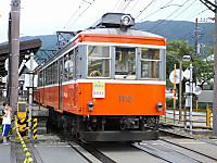 Hakone20150920_34