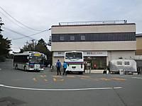 Hakone20150920_39