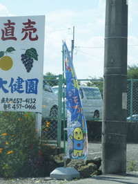 Funabasi20150921_04