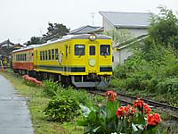 Isumi350_20150926_03