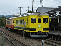Isumi350_20150926_11