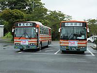 Isumi_nakano20150926_08