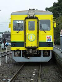 Isumi350_20150927_05