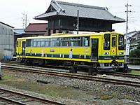 Isumi200_20150927_17