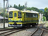 Isumi200_20150927_19