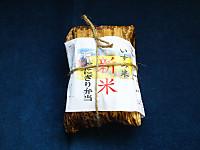 Isumi_kiha20_20150927_07