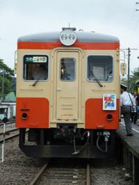 Isumi_kiha20_20150927_11