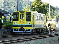 Isumi200_20150928_03