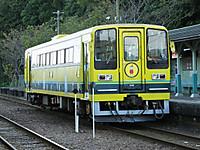 Isumi200_20150928_04