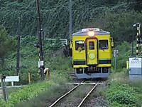Isumi350_20150928_06