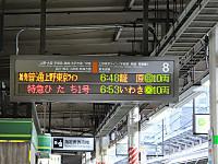 Akinori20151003_02