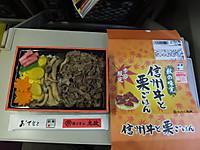 Akinori20151003_04