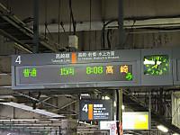 Akinori20151003_05