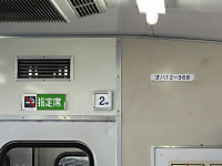 Akinori20151003_19