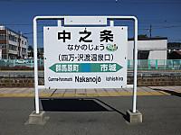 Akinori20151003_26